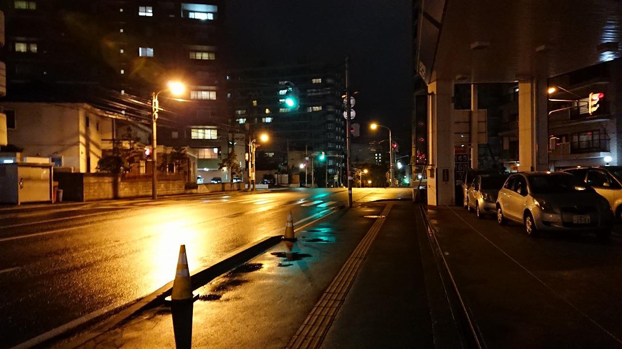 札幌は今日も雨だった