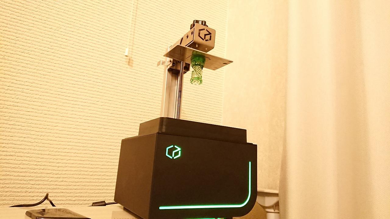 Kudu3Dの光造形3DプリンタBean3Dをいじってみた(その2)~テストプリント編~