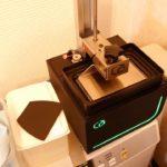 Kudu3Dの光造形3DプリンタBean3Dをいじってみた(その3)~自作データ印刷~