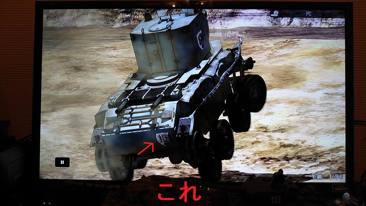 タミヤ 1/35 BT-42 を継続高校仕様にして作ってみた(その3)~パーツの付け忘れ~