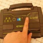 enkeeoのポータブル電源 S155を買ってみた
