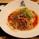 札幌で昼食をとってみた~その2~