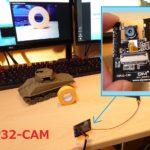 ESP32-CAMでWebカメラの設定をしてみた