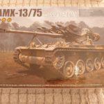 【最近購入した物】TACOM 1/35スケール AMX-13/75 軽戦車プラモデル