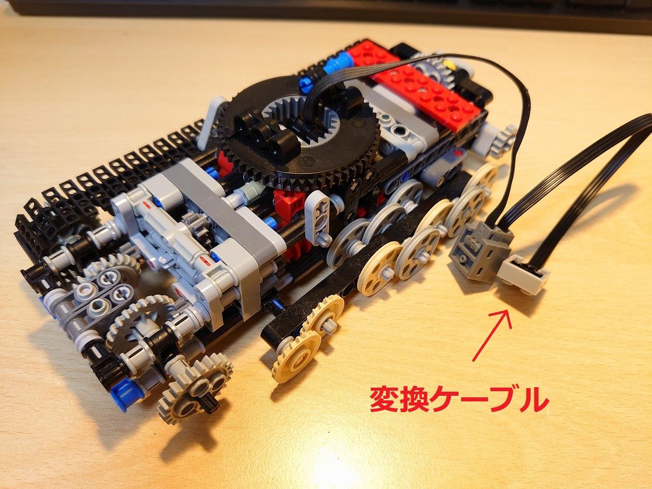 【最近購入した物】レゴ パワーファンクション 延長ケーブル8886・DHC酒造(特純・吟醸)