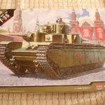 【最近購入した物】ACADEMY(アカデミー)の1/35 ソビエト軍 T-35重戦車