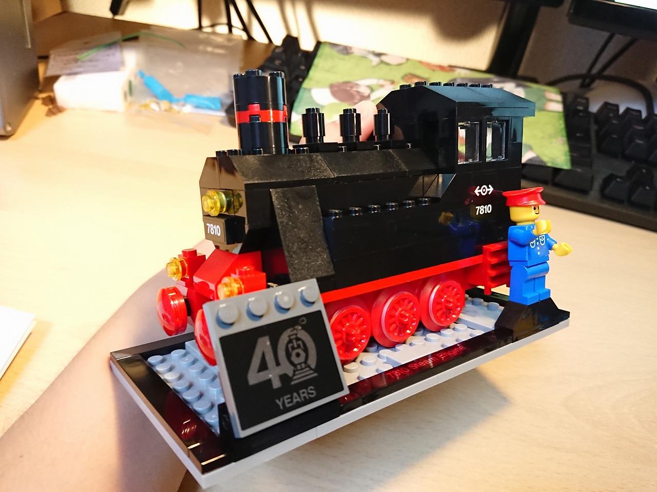 レゴ(LEGO) 40周年限定 40370 Steam Engine を作ってみた