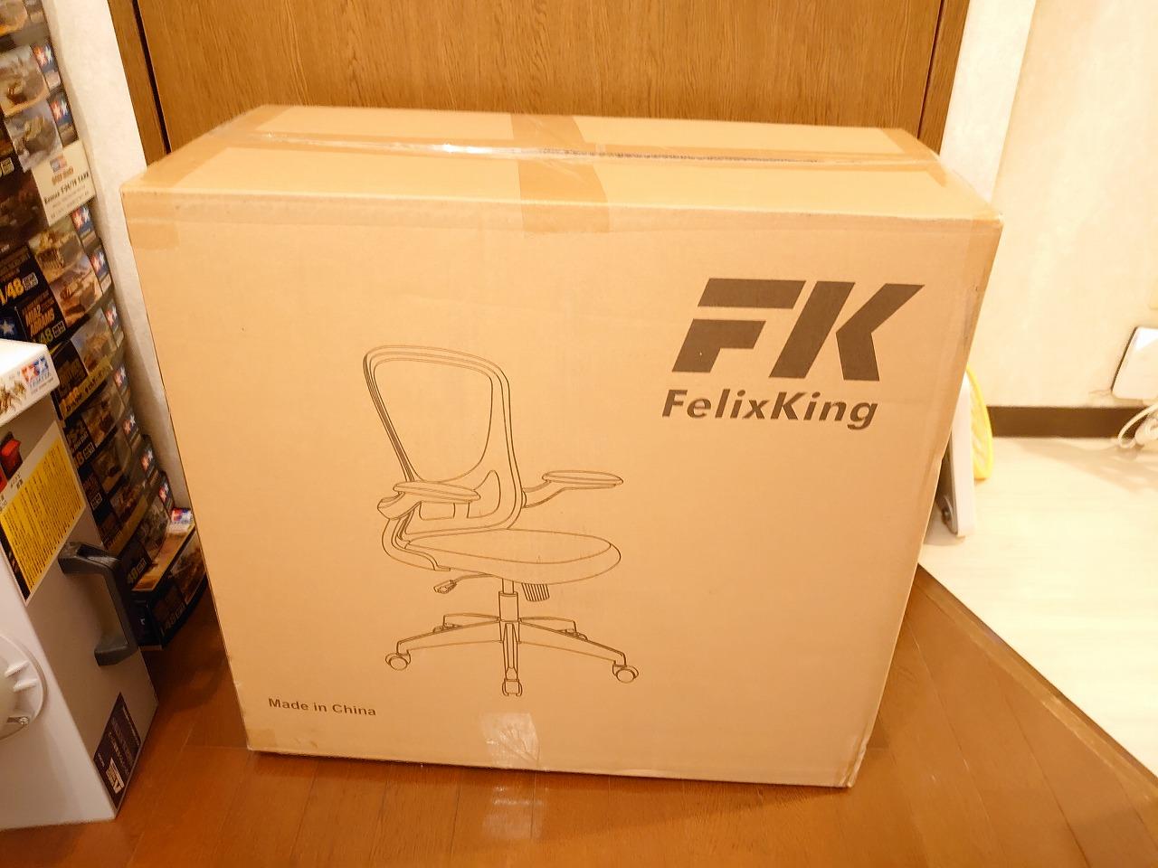【最近購入した物】FelixKing オフィスチェアとグランドパワー2020年10月号