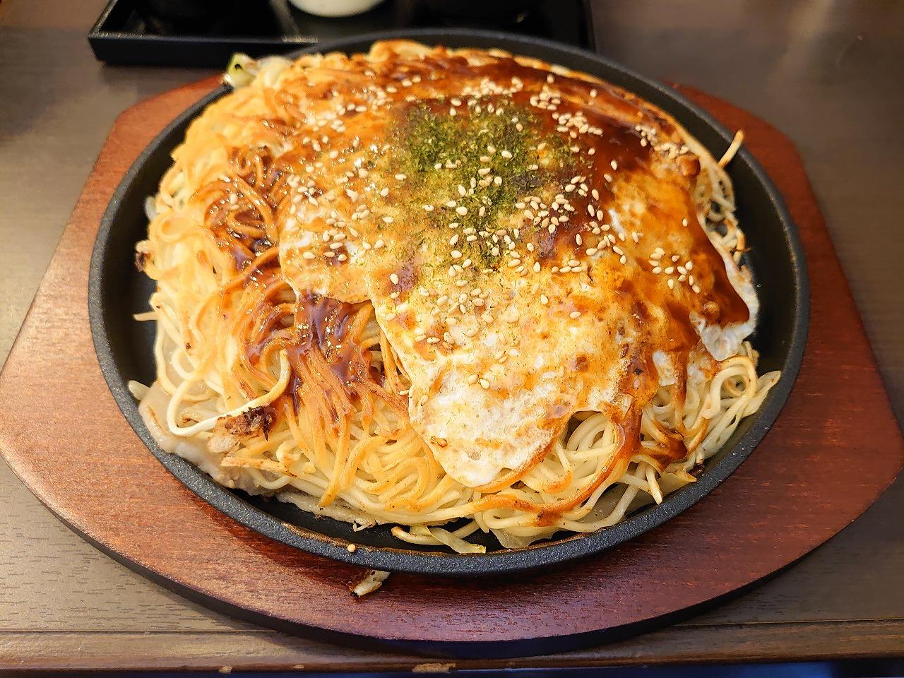 札幌で昼食をとってみた~その11~