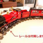 レゴ(LEGO) ハリー・ポッター ホグワーツ特急 75955 を作ってみた(その3)~客車の作成~