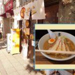 札幌で昼食をとってみた~その14~