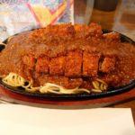 札幌で昼食をとってみた~その13~カフェ・ダイナー テンフォワード