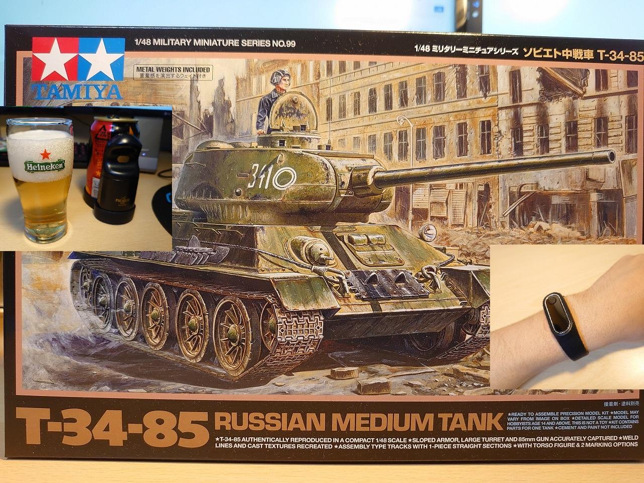 【最近購入した物】タミヤ 1/48 ソビエト中戦車 T-34-85と静電気除去ブレスレット