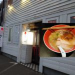 札幌で昼食をとってみた~その16~MEN-EIJI RAMEN(メンエイジ)