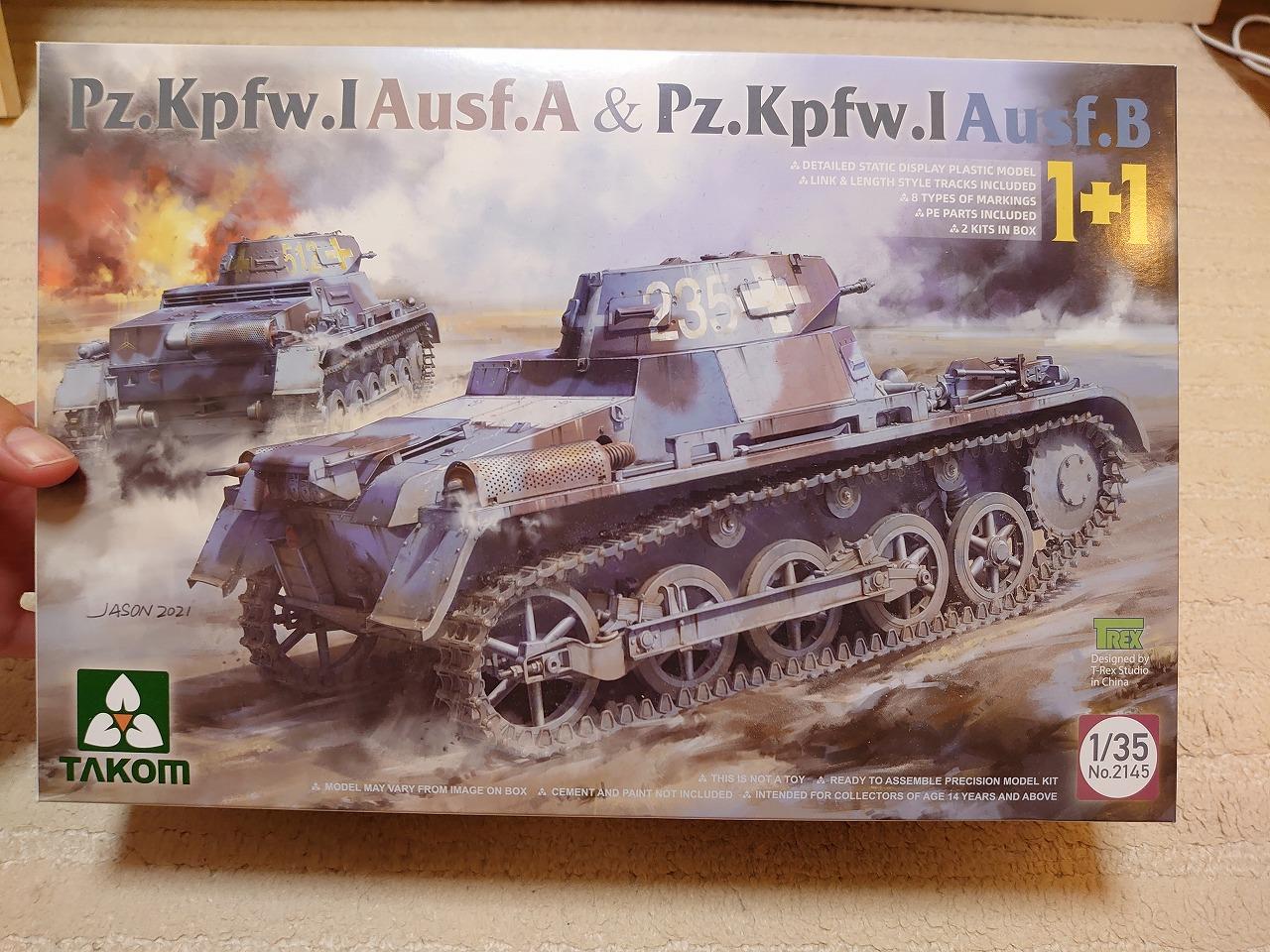【最近購入した物】タコム 1/35 ドイツ陸軍 1号戦車A型・B型 2キットセット