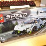 レゴ(LEGO) スピードチャンピオン ケーニグセグ ジェスコ 76900 を作ってみた(その1)