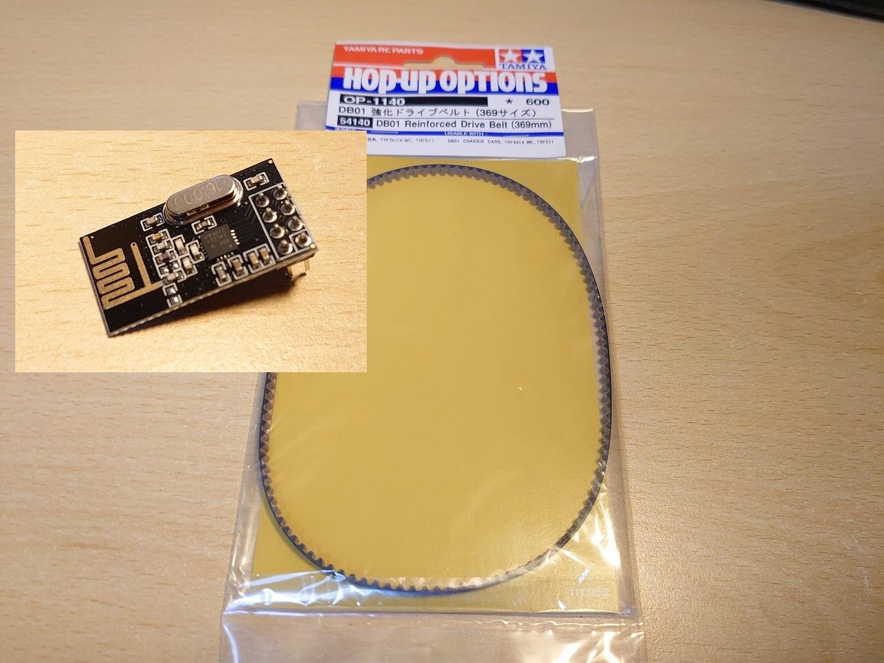 NRF24L01 2.4GHzワイヤレスモジュールとタミヤ ドライブベルトドライブベルト