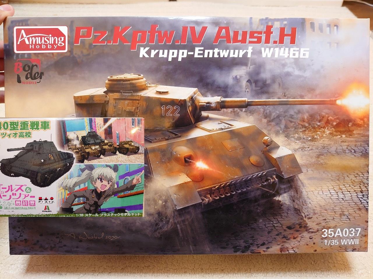 【最近購入した物】アミュージングホビー 1/35 ドイツ陸軍 4号戦車 クルップ計画型とプラッツ ガールズ&パンツァー最終章 P40型重戦車 アンツィオ高校 1/35スケール