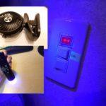 【最近購入した物】USB扇風機とUVライト LED 懐中電灯