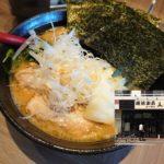 札幌で昼食をとってみた~その17~横浜家系ラーメン 三元 北大前店